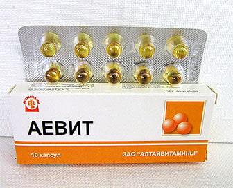 комплекс витаминов Аевит для красоты кожи