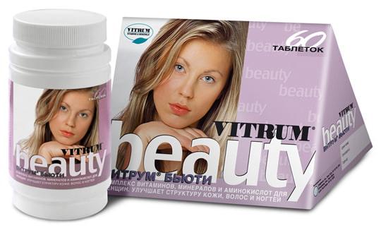 Витамины полезные для кожи