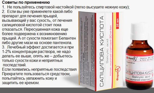 Полезные кислоты для кожи лица